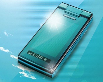 a-waterproof-solar-powered-from-sharp-in-june