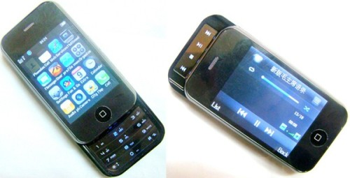 bootlegg-chinese-phone-imitates-iphone-and-nokia-n95